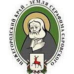 В Нижнем Новгороде пройдёт православная выставка-ярмарка