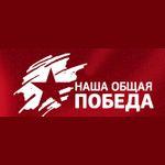 Международный автопробег «Дорогами Побед» объединил Россию и Белоруссию