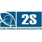 """Компания 2S представила новые разработки на форуме """"Технологии безопасности – 2010"""""""