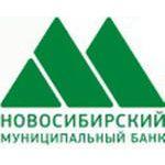 «Учитель года-2012» — клиент Новосибирского Муниципального банка