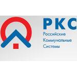 Группа компаний РКС завершает отопительный сезон 2011-2012 года