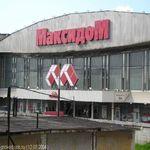 «BLIZKO Ремонт» с сентября распространяется в сети «Максидом»