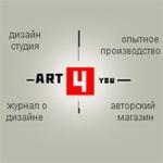 Art4you изготовила наградную стелу для компании Сбербанк