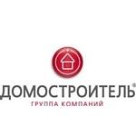 Представители Сбербанка и МБРР консультируют клиентов в офисе УК «Домостроитель»
