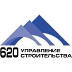 """омпани¤ """"правление —троительства Ц 620 оказала помощь ћарфо-ћариинскому благотворительному обществуї"""