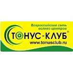 ТОНУС-КЛУБ® в Южно-Сахалинске еще до открытия заработал более 1 500 000 рублей