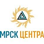 Свыше 500 сотрудников Костромаэнерго прошли повышение квалификации