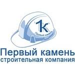 СК Первый камень – дистрибьютор компании Ikihirsi.