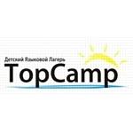 Увлекательные весенние каникулы в самобытной Баварии с TopCamp!!