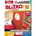 «BLIZKO Ремонт» вошел в тройку лидеров по объемам продаж