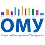 Открытый молодёжный университет заключил соглашение о развитии молодёжи с шестью федеральными структурами