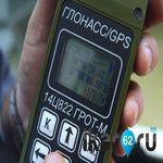 Сельхозпредприятия Свердловской области внедряют технологии ГЛОНАСС