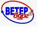 ООО «ВЕТЕРБУРГ» - авторизованный дилер торговой марки LESSAR