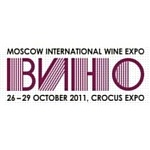 С 26 по 29 октября в МВЦ «Крокус Экспо» пройдет