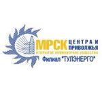 Филиал «Тулэнерго» ОАО «МРСК Центра и Приволжья» осуществляет взаимодействие с профсоюзными организациями