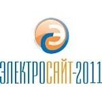 Определились победители конкурса  «Электросайт года 2011»!