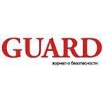 Все о безопасности на страницах первого интернет журнала Guard