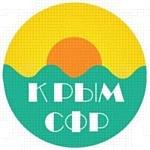 Третий Крымский Международный Студенческий Фестиваль Рекламы (КРЫМСФР) объявил о начале приема работ