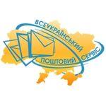 Компания «Всеукраинский почтовый сервис» поделится опытом организации директ-мейлинговых компаний