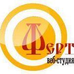 Конкурс «По-ФЕРТим!»