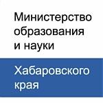 Коллективу профессионального училища №14 Хабаровского края объявлена благодарность Президента Российской Федерации за заслуги в области образования и достигнутые трудовые успехи
