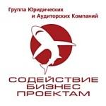 """""""СБП"""": сотрудничество с фирмами-однодневками без последствий и в рамках закона"""