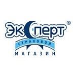 «Центр кредитования Эксперт» предлагает обновленные программы автокредитовани