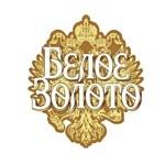 Водка «Русское золото»  —  золотая медаль подтвержденное качество 2010