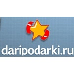 В Рунете открылся сайт, посвященный велнес-подаркам