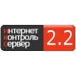 Интернет Контроль Сервер обновился до версии 2.2