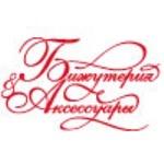 Отзывы участников о выставке «Бижутерия и Аксессуары. Осень 2012»