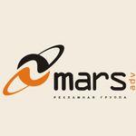Снижение цен от рекламной группы «МАРС АДВ»