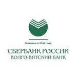 В Кировской области открылся крупный агропромышленный объект,  построенный при финансовом участии Сбербанка