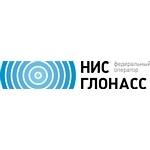 «НИС ГЛОНАСС» примет участите в выставке «Комплексная безопасность - 2010»