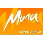 По «секрету» всем клиентам: «Мила» сообщает о наличии товара на фабриках