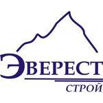 «ЭКОВАТА ЭКСТРА» воронежского производства получила заслуженную медаль межрегиональной выставки «Строительство» в номинации «Тепло и энергосбережение»