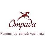 Кубок Губернатора Московской области и Этап Кубка мира по конкуру пройдет в КСК Отрада