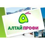 """Компания """"Сибирь-Алтай"""" объявляет год юбилейных акций"""