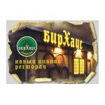 «БирХаус» представляет вишневое пиво «Timmermans»