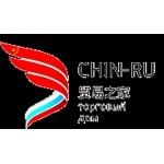 12–13 апреля 2011 года Российско-китайский торговый дом «CHIN-RU» совместно с компанией «Эксперт-Конгресс» проведут в Москве семинар «Ваш успех в Китае: как эффективно работать с...