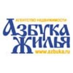 Рекордно низкие цены на квартиры в Москве