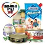 «Главпродукт» назван самым любимым брендом россиян
