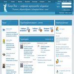 На портале «ИнтерНика» открылся интернет-магазин
