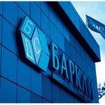 Специальные условия ипотеки в корпорации «Баркли»