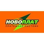 Компания НОВОПЛАТ® объявляет о введении новой услуги