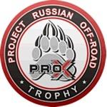 «PRO-X 2010» представляет новое внедорожное приключение