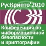 РусКрипто – конференция для профессионалов в области информационной безопасности