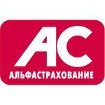 Энергетики Ямала продлили контракт с «АльфаСтрахование»