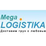 Увеличение мест таможенного оформления от компании «МегаЛогистика»