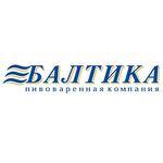 «Балтика» ищет студентов на оплачиваемые стажировки «Управляй будущим»